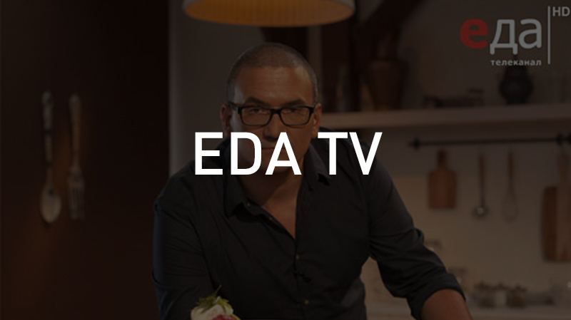 EDA TV Case Study