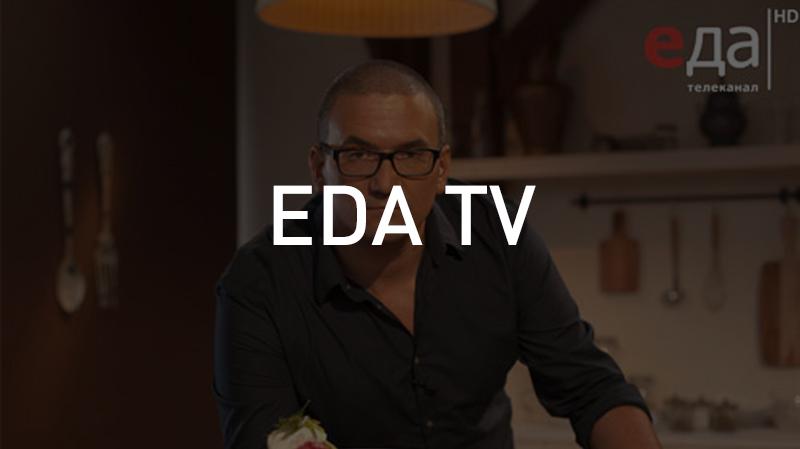 Caso de estudio de EDA TV con VSNEXPLORER