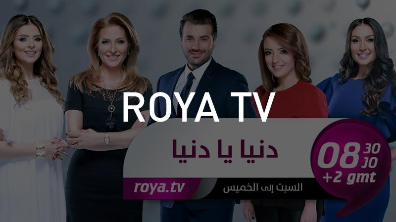 Caso de estudio de ROYA TV - VSN