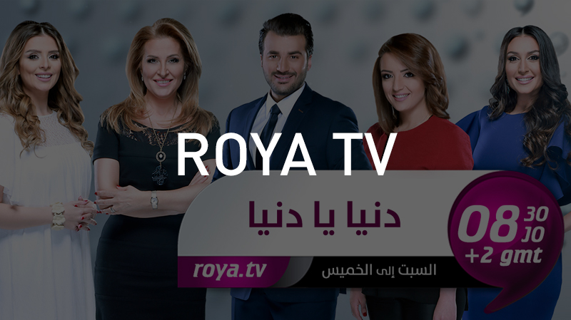 Download Roya TV's Case Study from VSN
