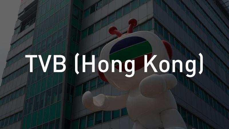 TVB Hong Kong Case Study