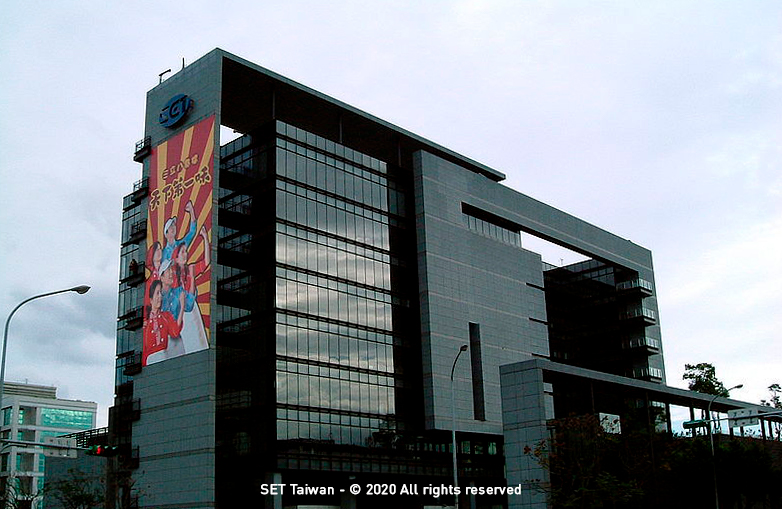 SET Taiwan Headquarters offices